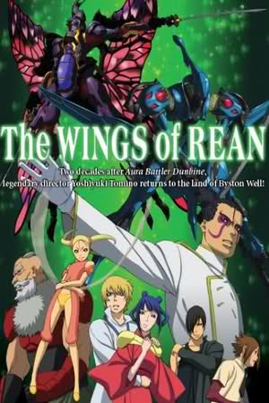 The wings of rean