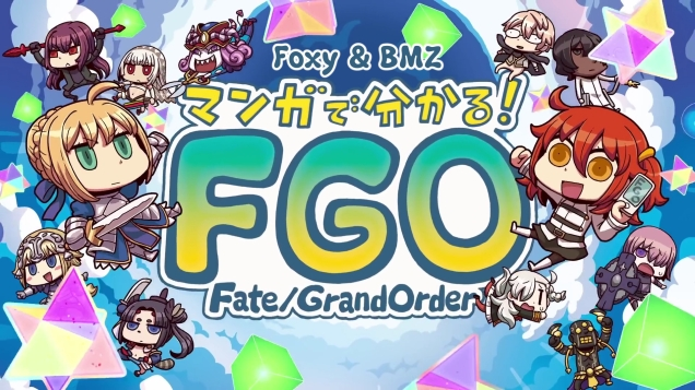 manga-de-wakaru-fgo-logo